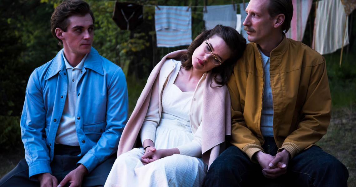 Tom of Finland | Les Arcs Film Festival